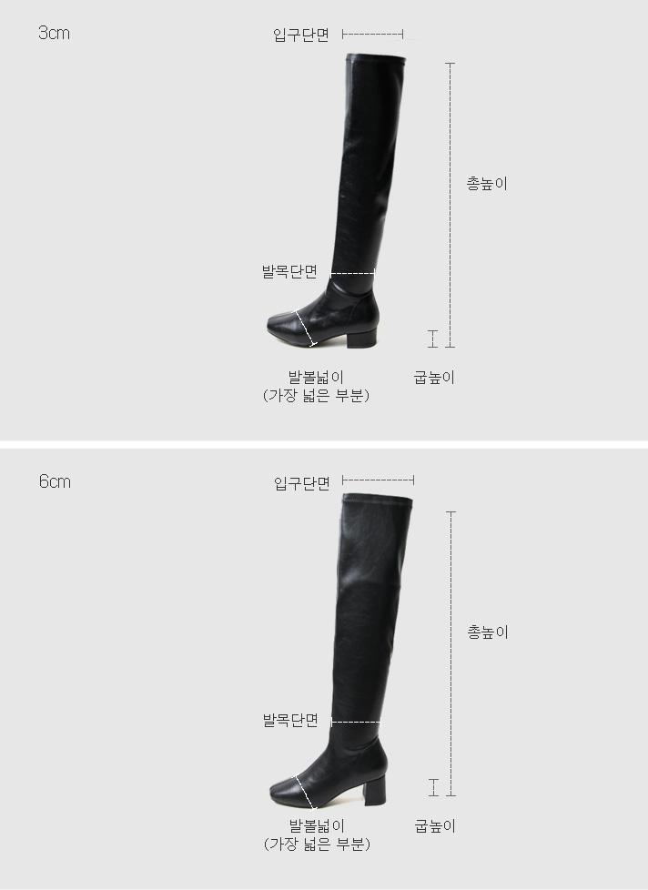 Teeed Socks Long Boots 3,6cm