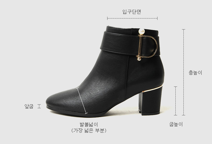 G-Kev Ankle Boots 6cm