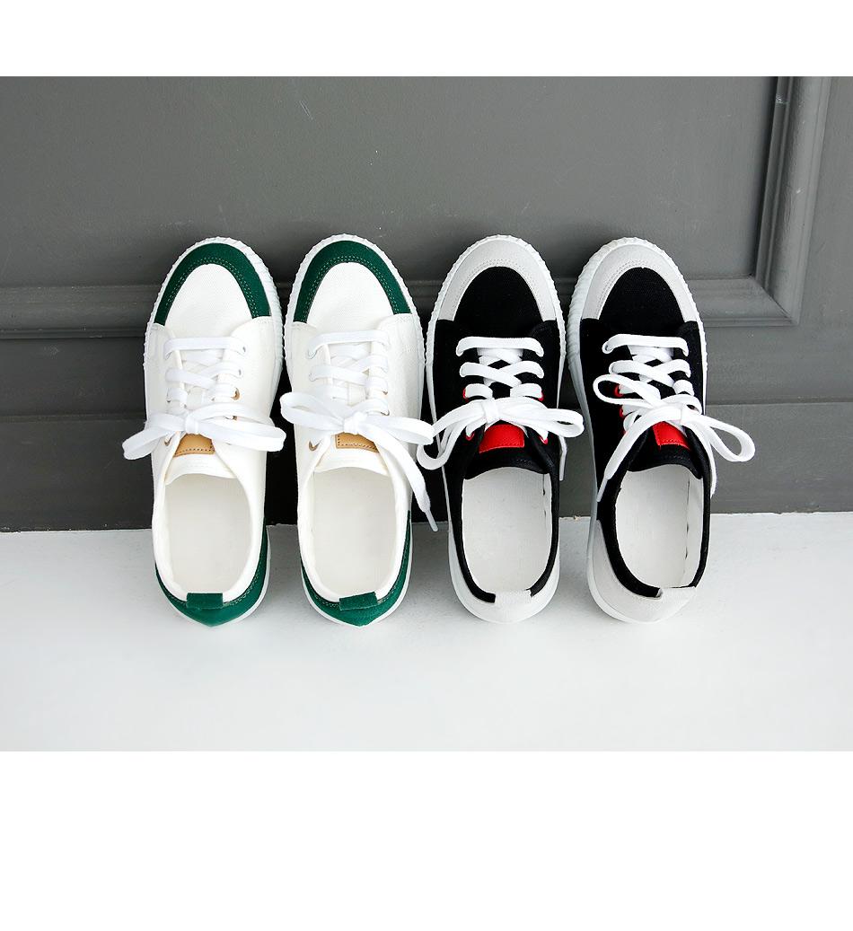 Fritz sneakers 2cm