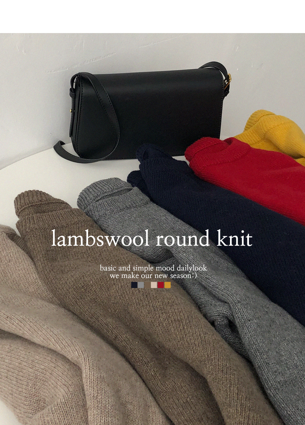 Dave Rams Round Knit