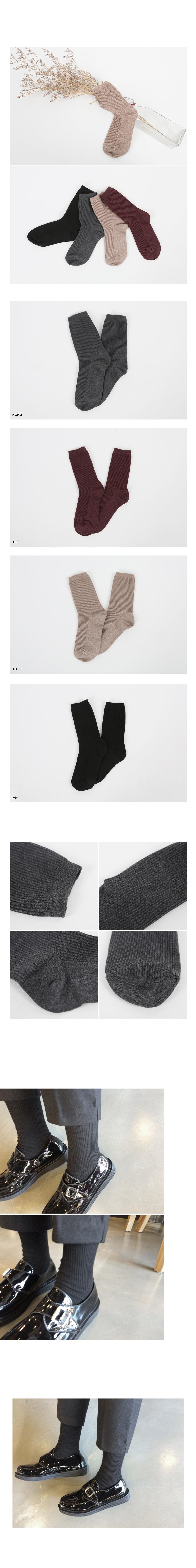 Ribbed Socks Socks