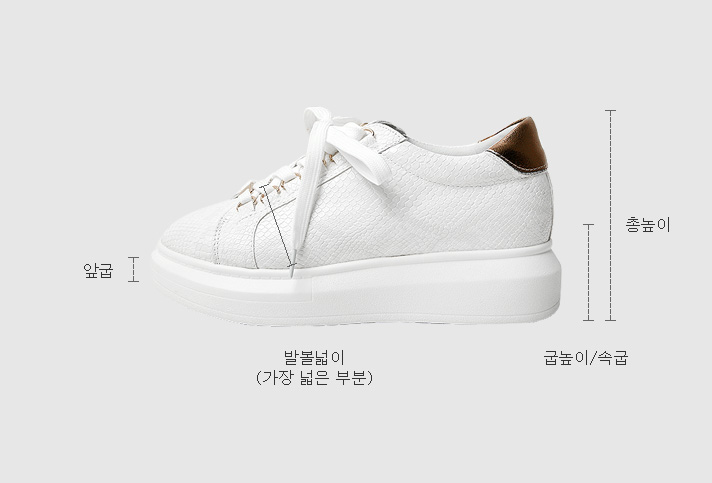 Abeni high-height sneakers 6cm