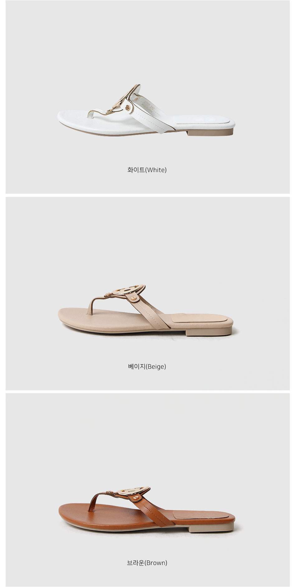 Epita Slippers 1cm