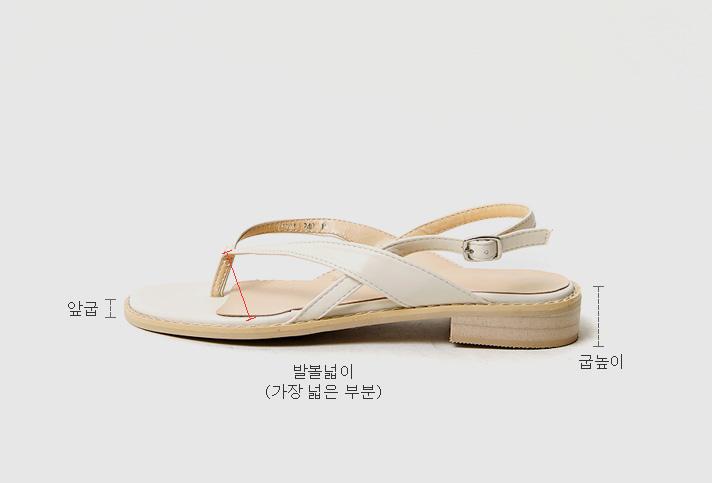 Tekids Slit Slingback Sandals 2cm