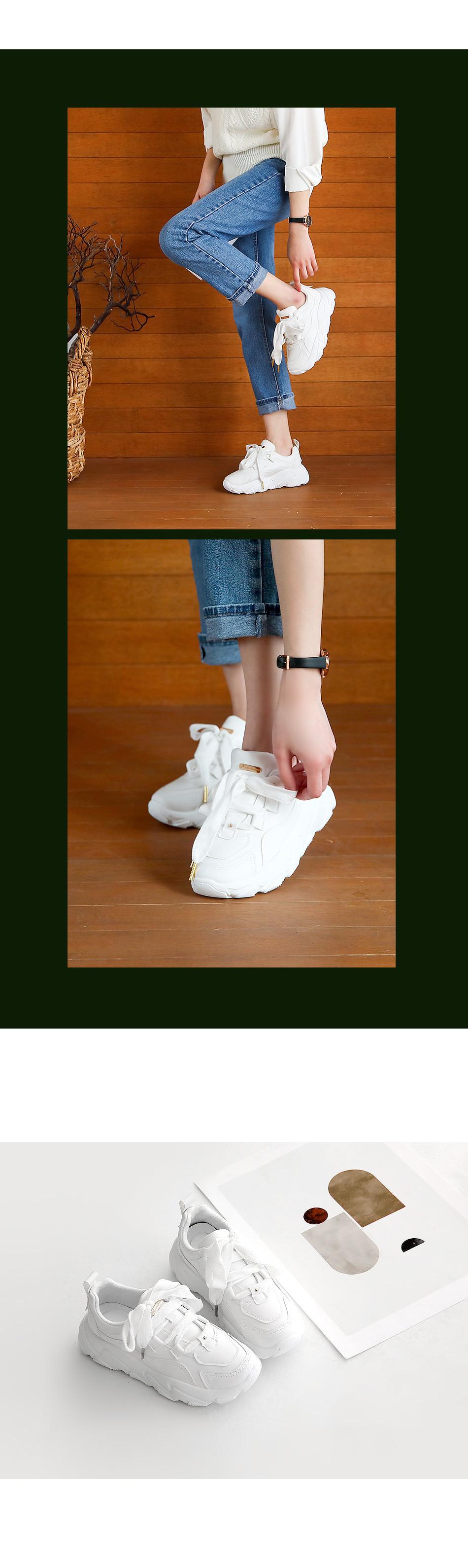 Enatt sneakers 5cm