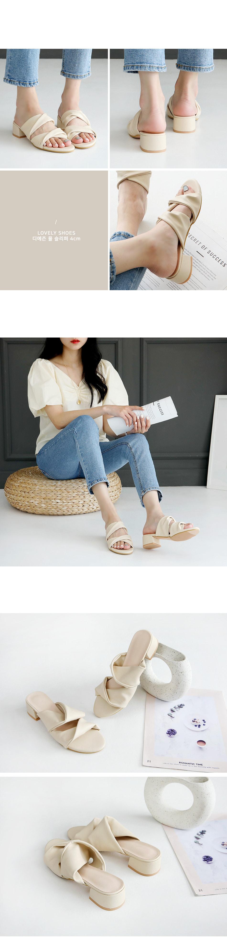 Dijon Mule Slippers 4cm