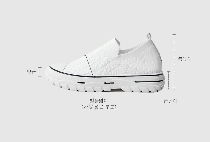Spellon socks slip-on 3cm