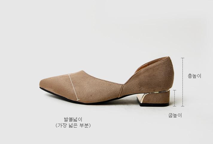 Felt flat shoes 3cm