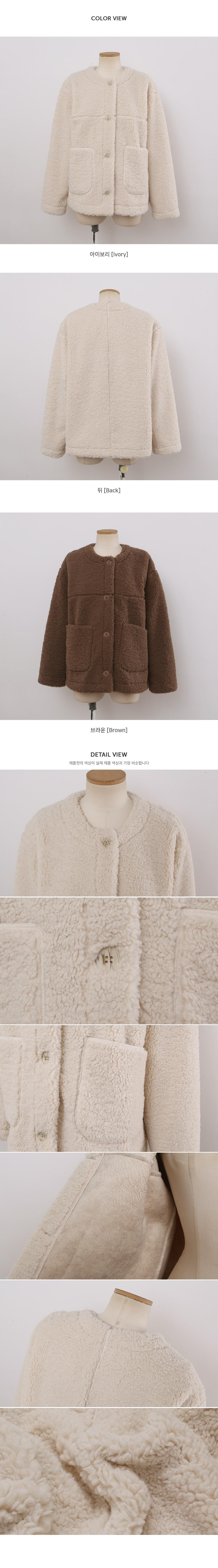 泰迪毛紐扣夾克外套