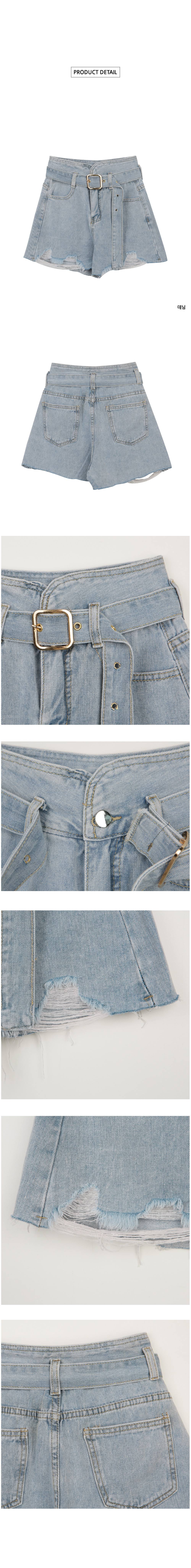 Belt cut denim short pants P#YW476