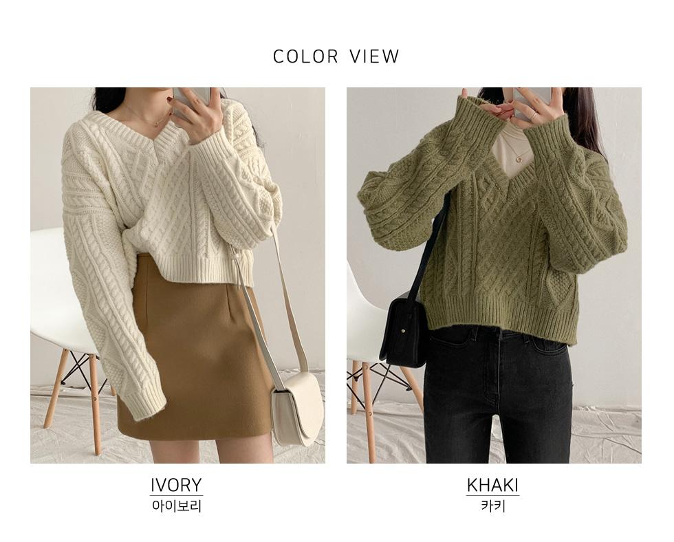 Cons Quat Semi Crop Wool Knit