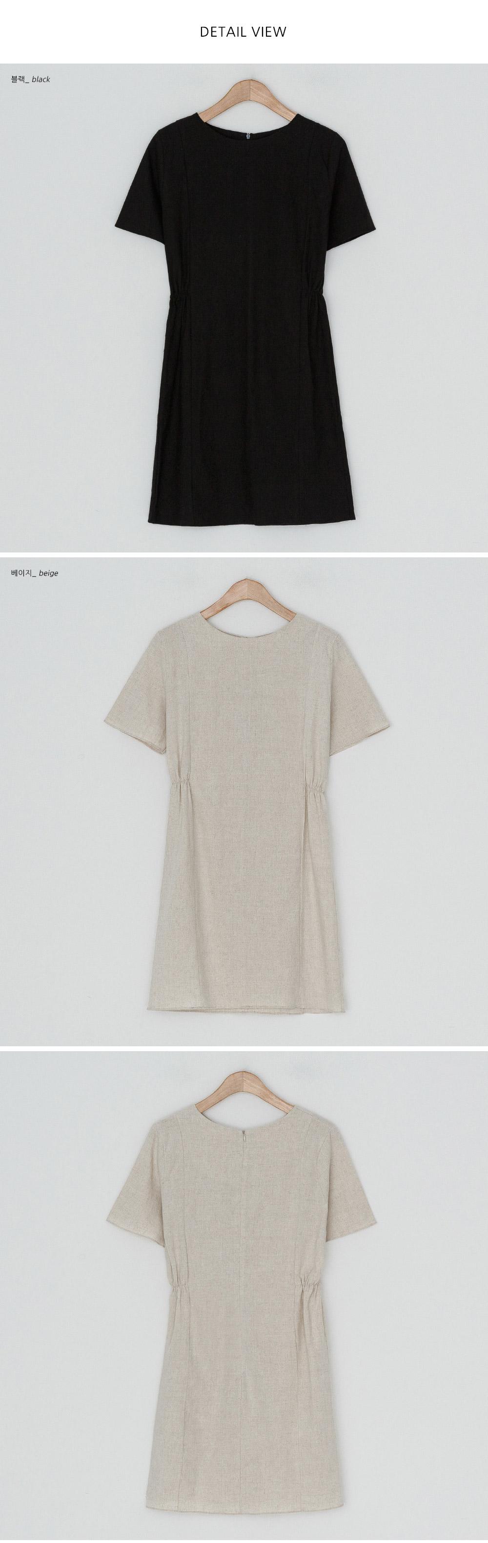Feminine Mood Shirring Linen Dress