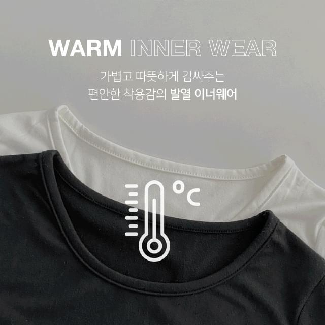 Basic fever inner wear 配飾