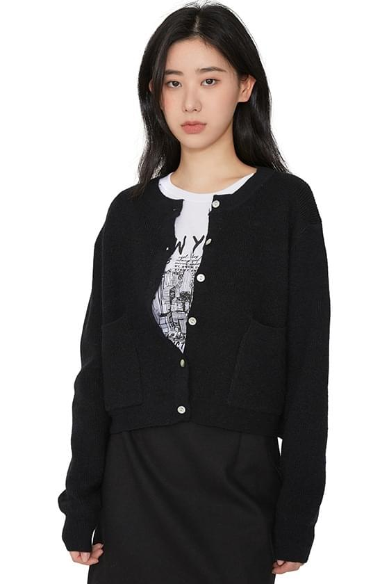 Bunny pocket ribbed cardigan