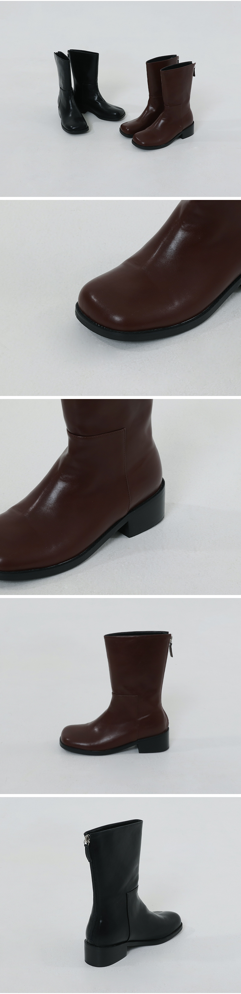 Another Square Middle Boots
