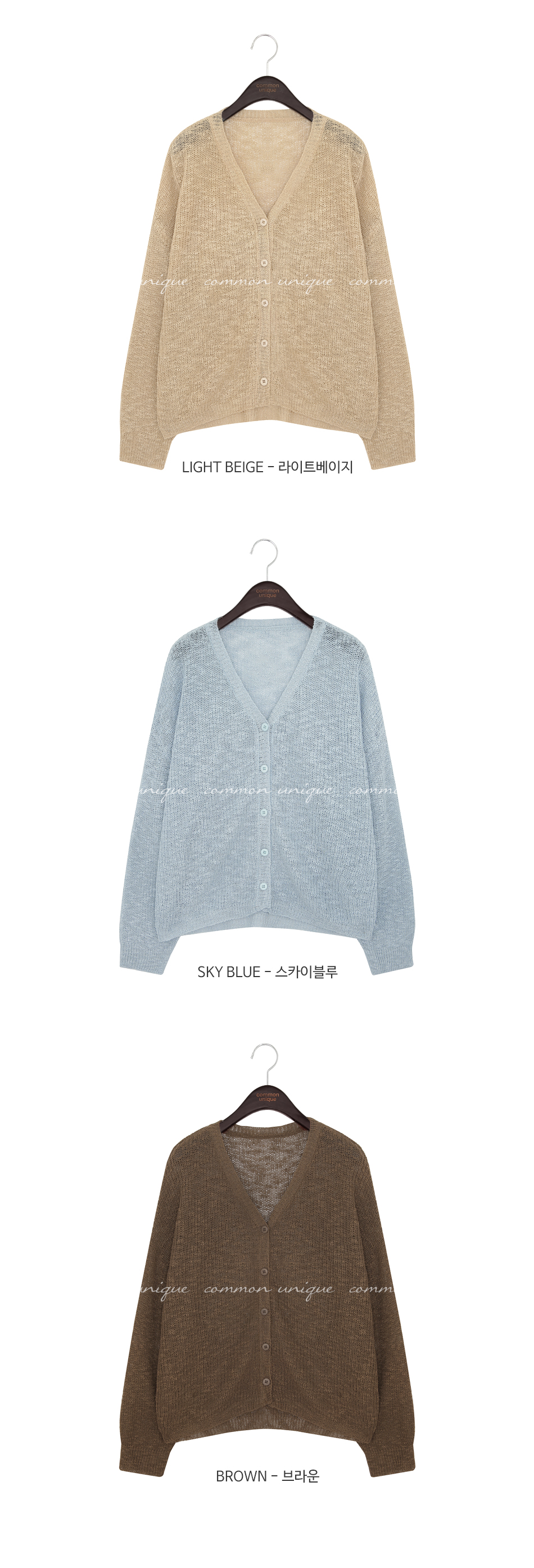PEAKE VINTAGE LOOSE KNIT CARDIGAN WITH CELEBRITY _ 조보아 착용