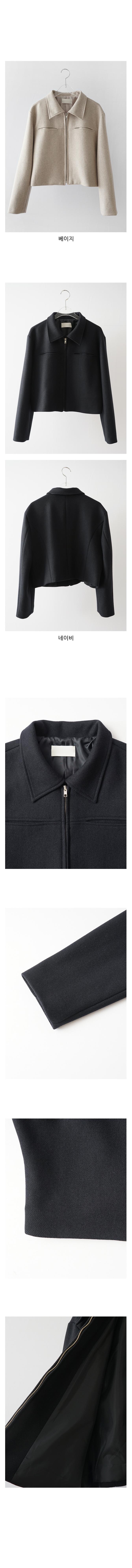 wool combine semi crop jacket