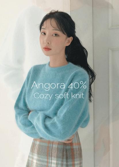 Soft angora knit