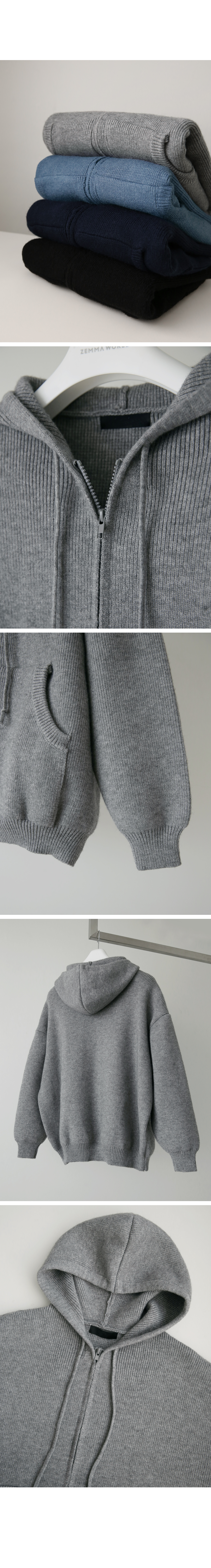 Hudson Heavy Wool Knit Hooded Zip Up
