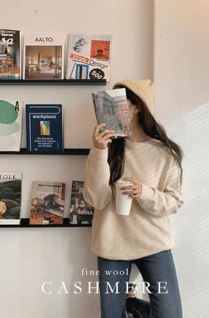 《Planned Product》 Pine Wool Cashmere Loose Fit Round Knit