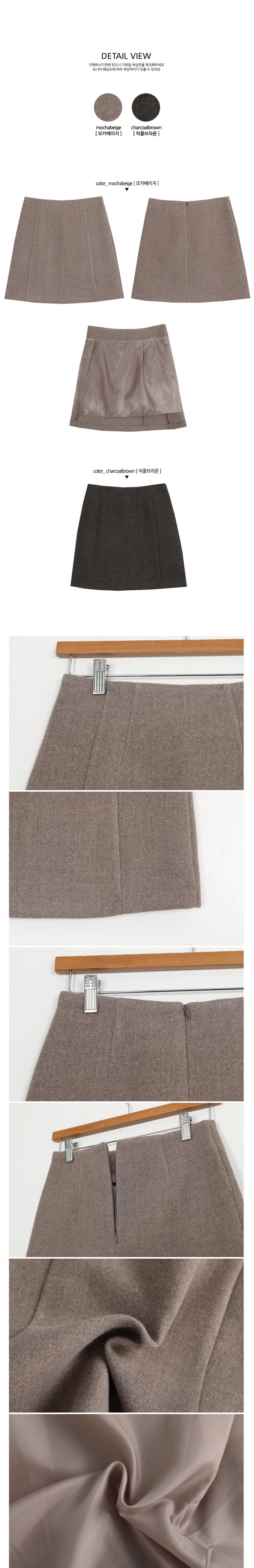 高腰雙縫線後拉鍊A字短裙