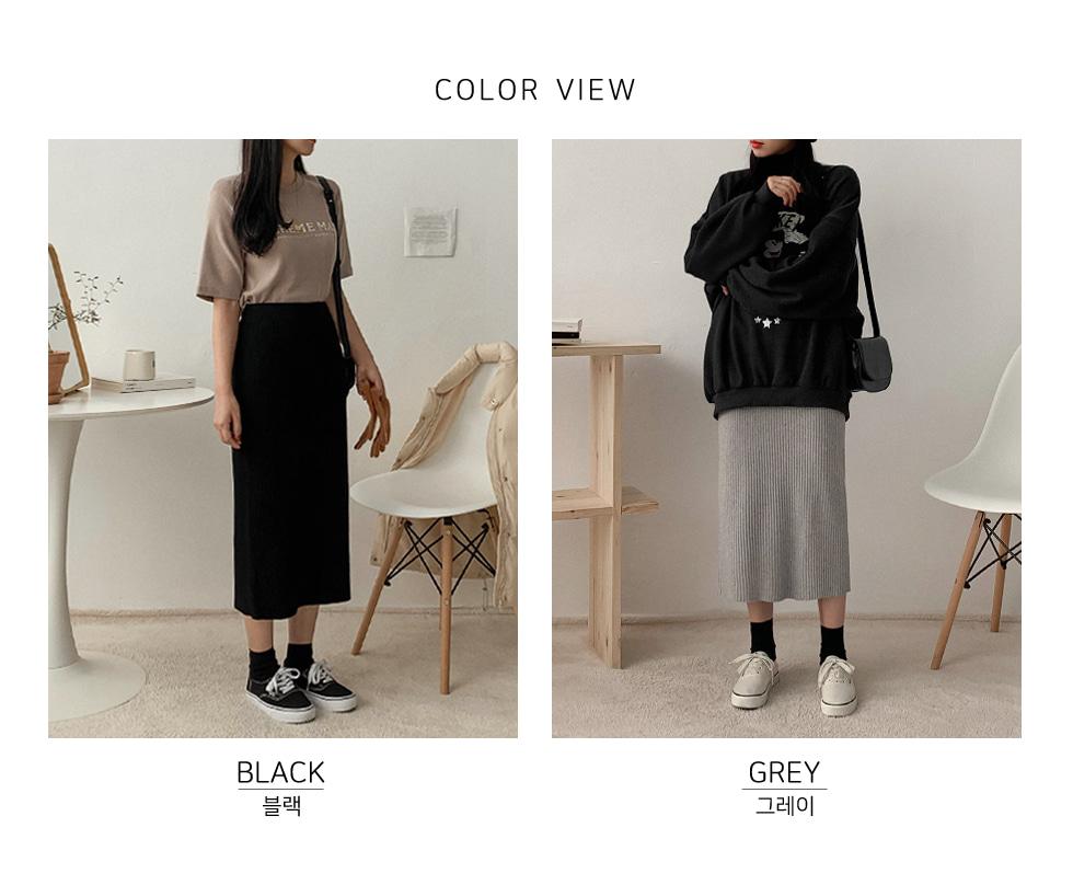 Viscose Ribbed Knitwear Long Skirt