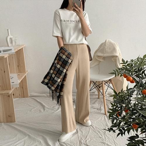 Long Long Knit Wide Pants