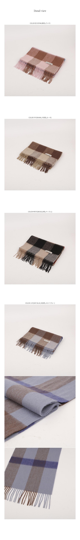 純羊毛格紋圍巾