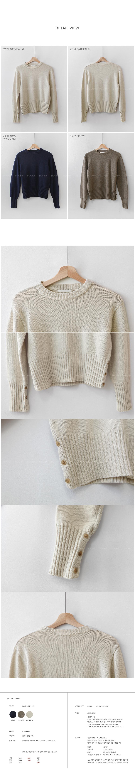 Essence Wool Button Knit
