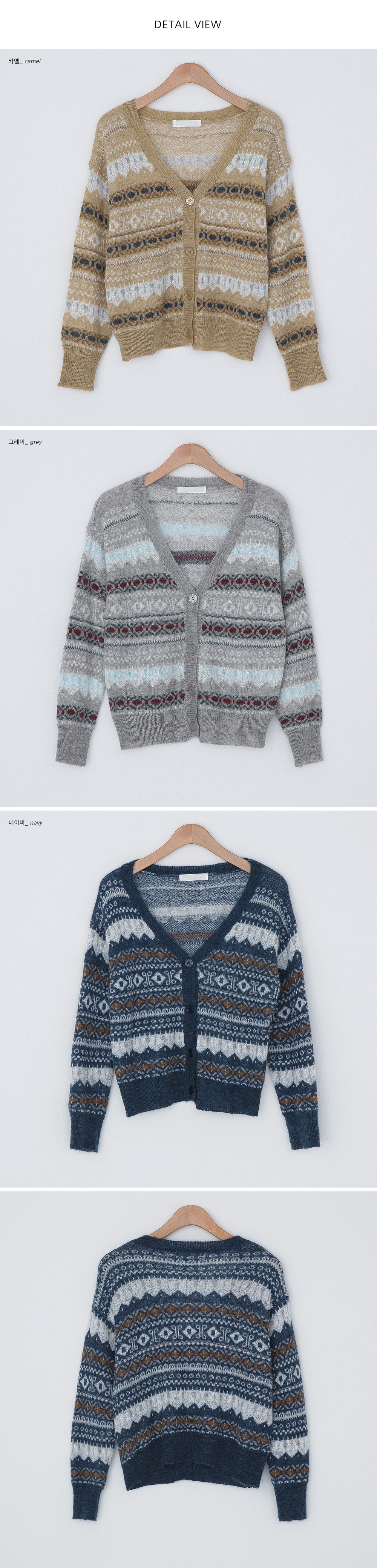 Snow nordic wool cardigan