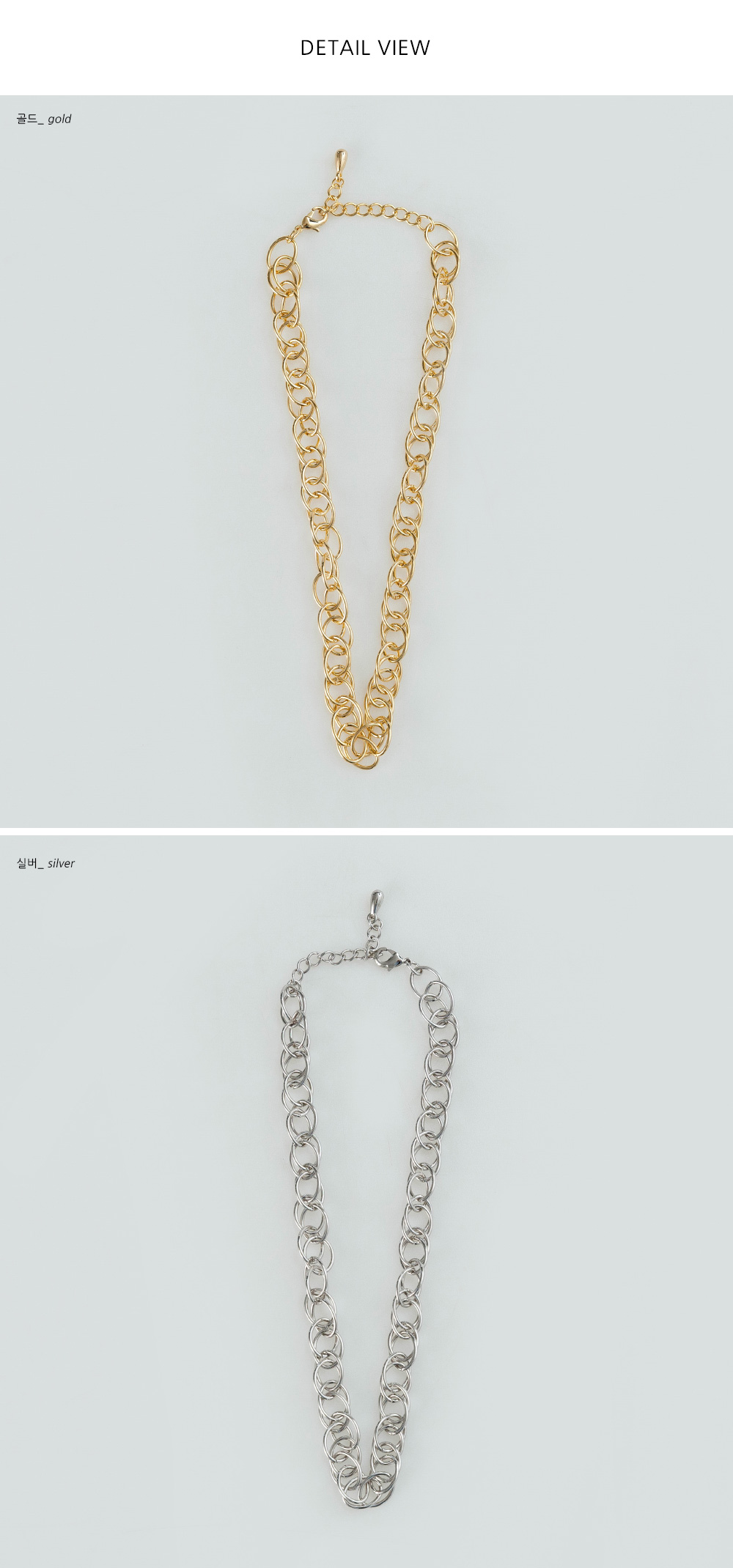 Swag bold chain necklace