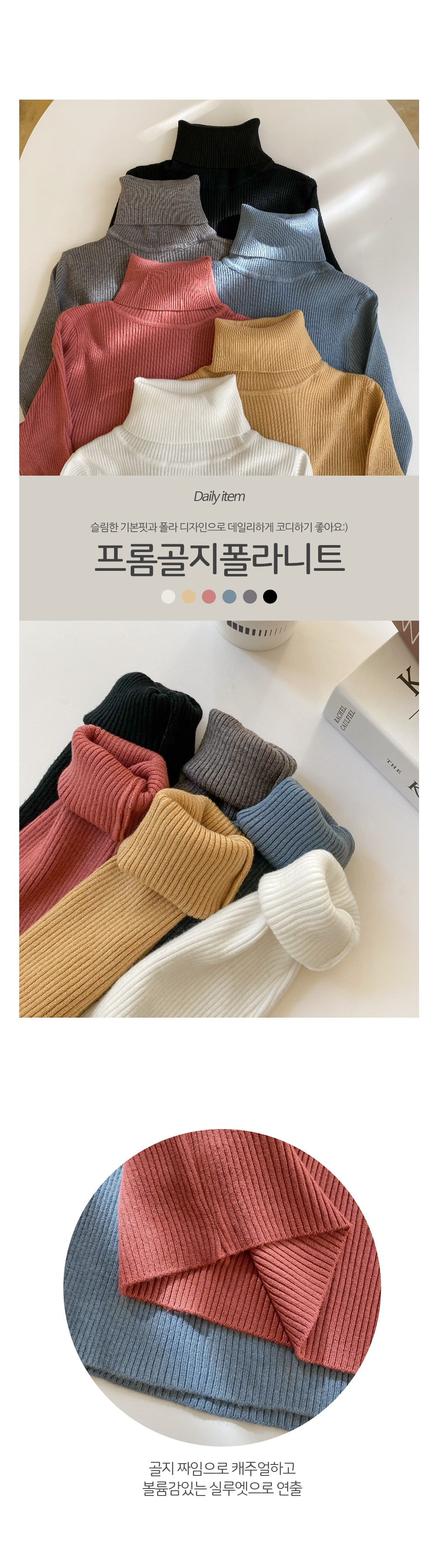 Fromgolji Polar Knit