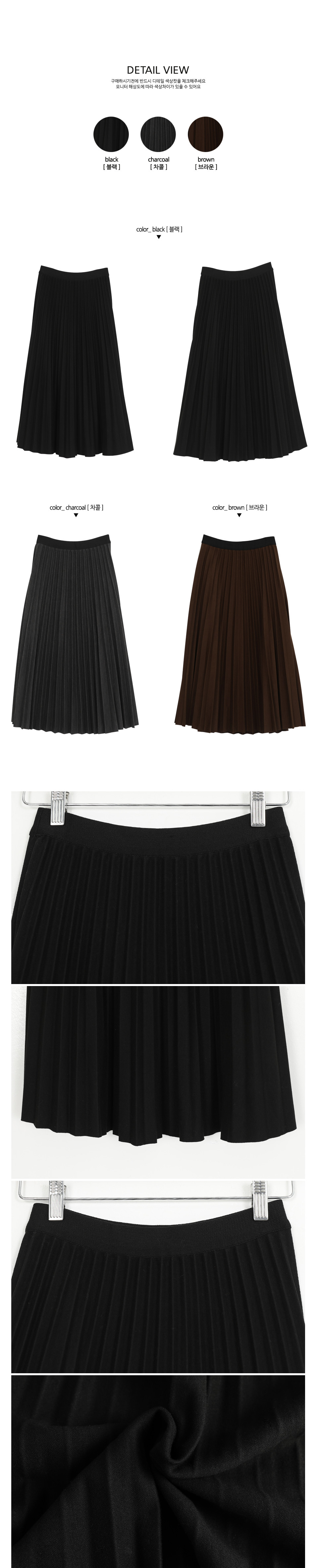 Sands Wool Pleated Long Skirt