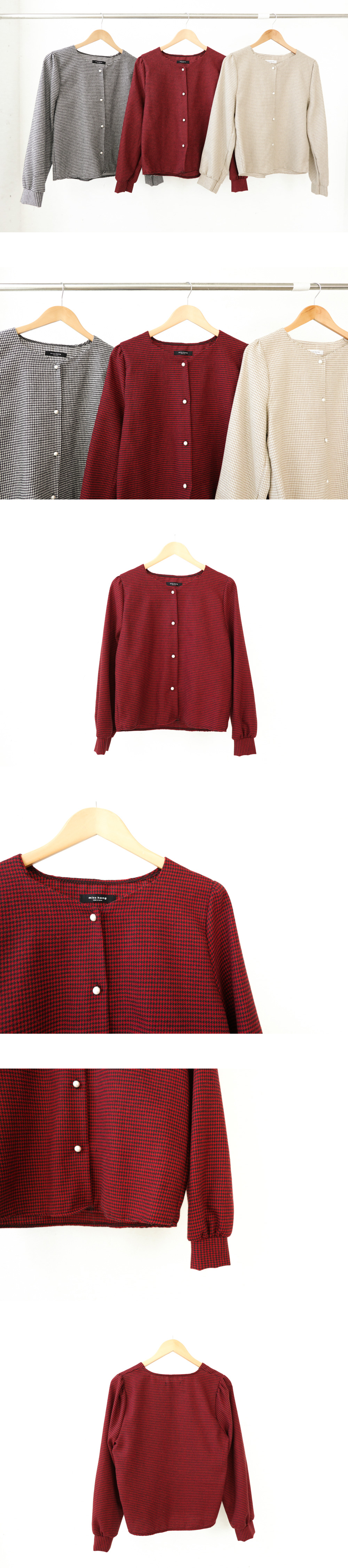 Cookie blouse