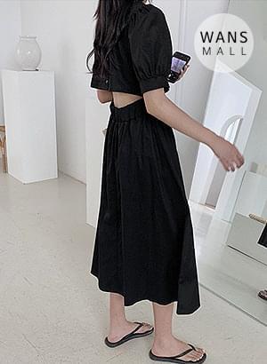 op1597 scarlet waist split long dress