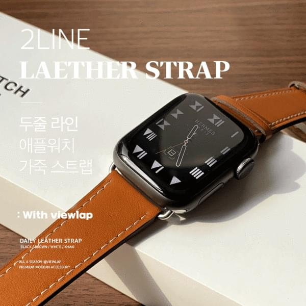 Double line apple watch leather strap band 4color 手錶