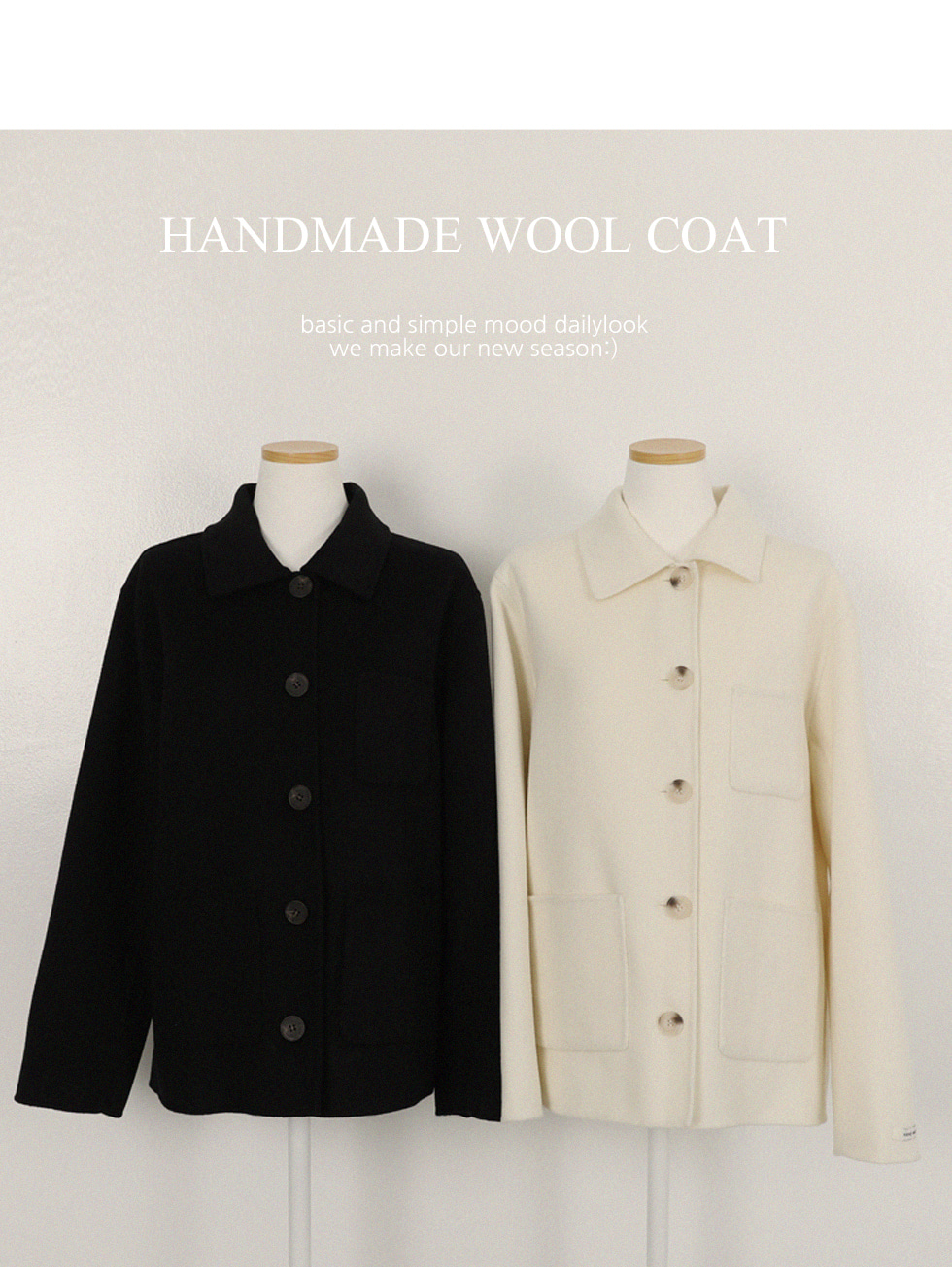 Roche wool coat (70% wool/2color)