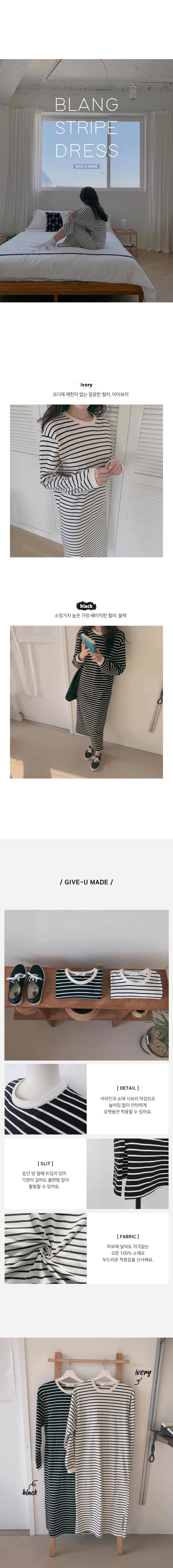 Blanc Stripe Pajama Dress