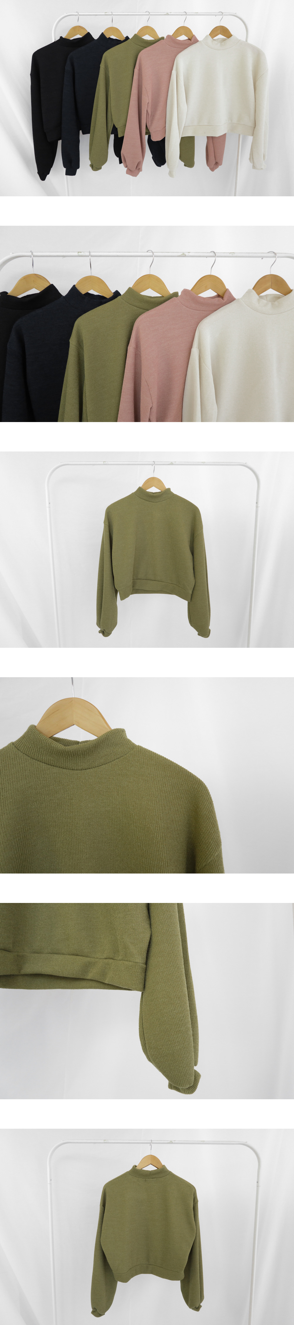Sha Ribbed Balloon Turtleneck Sweatshirt
