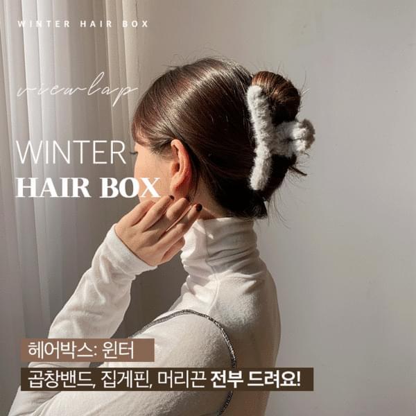 Winter hair box 10 giblets band + tongs pin hair strap package set 配飾