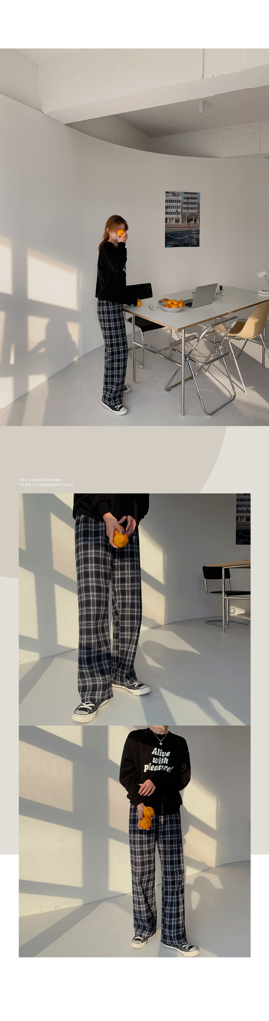 Dot Piece Check Fleece-lined Wide Banding Pants