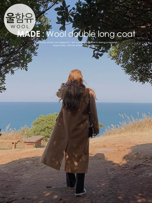 On the MADE Pound Wool Double Long Coat