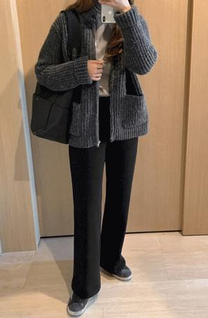 Soft Heavy Knit Zip Up