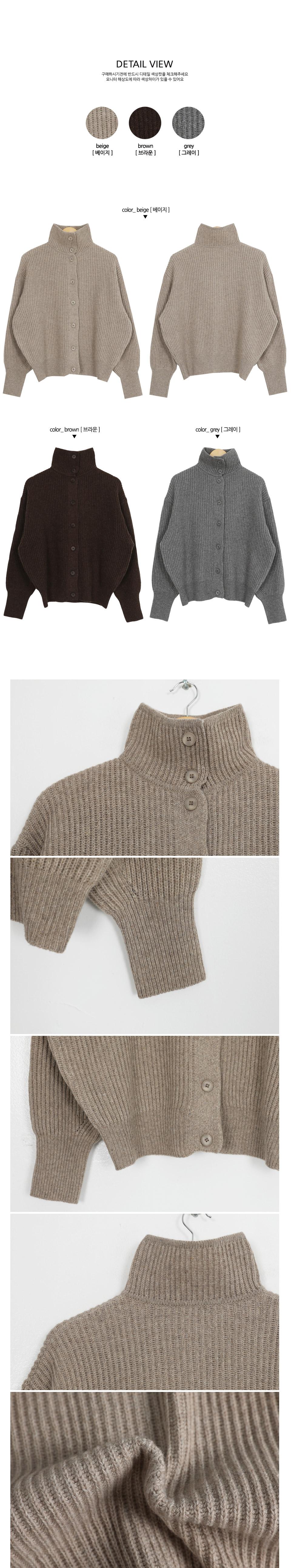 混羊毛高領坑條紋針織外套