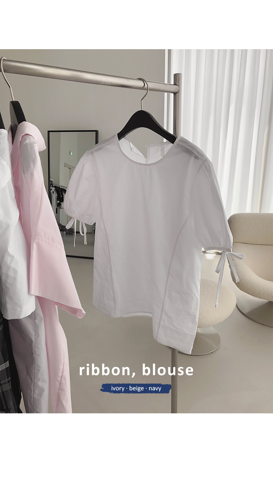Ribbon cotton blouse
