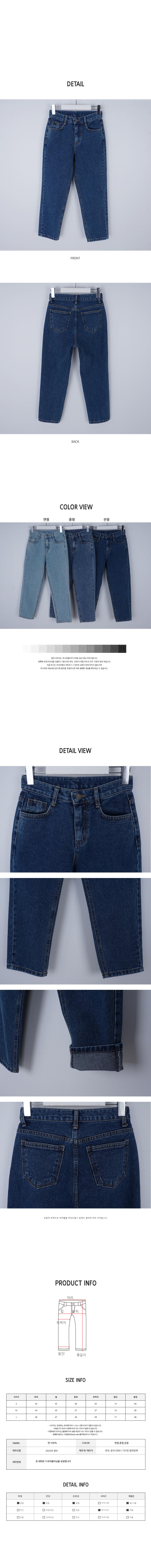 Grand Slim Date Pants