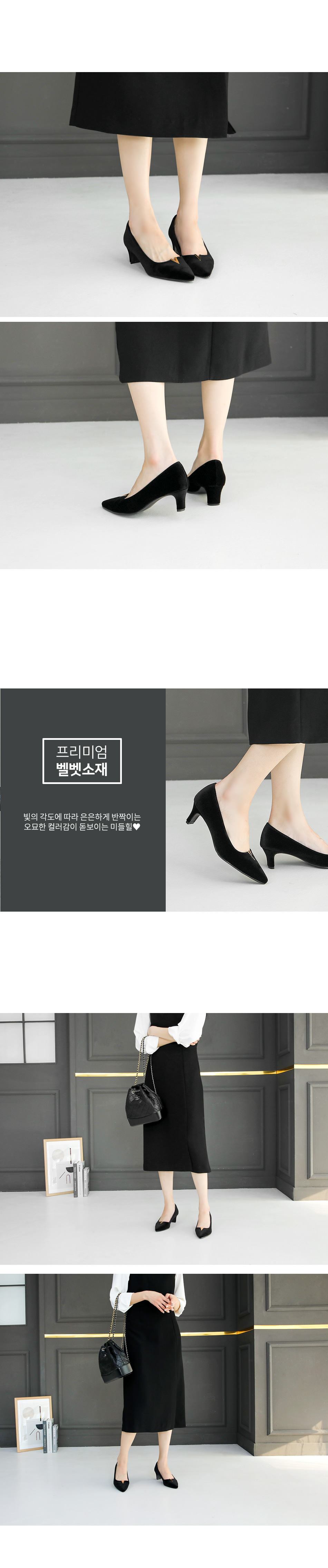 Ranook Velvet Middle Heel Pumps 5cm