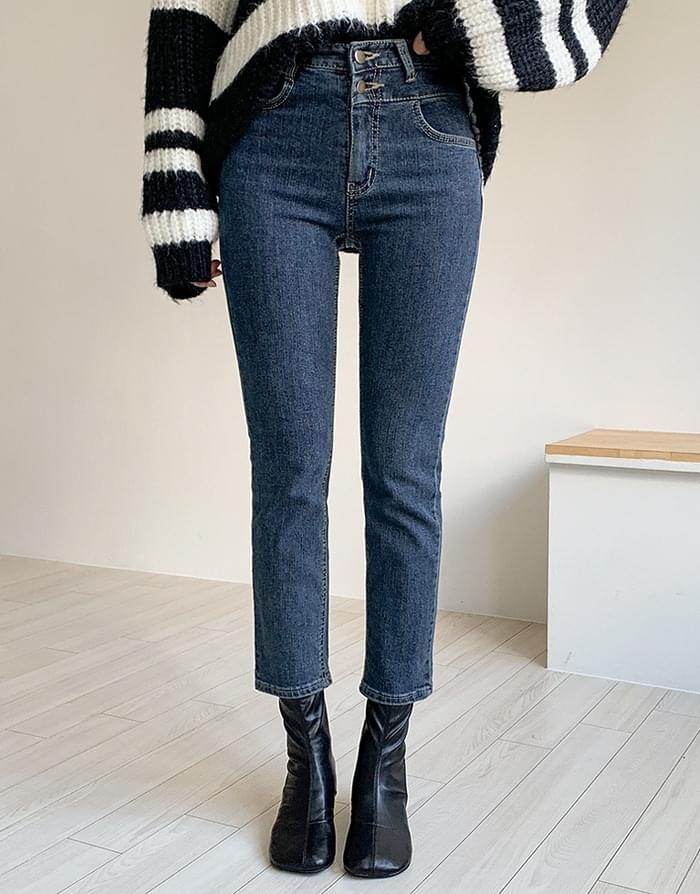 Two-button brushed denim pants