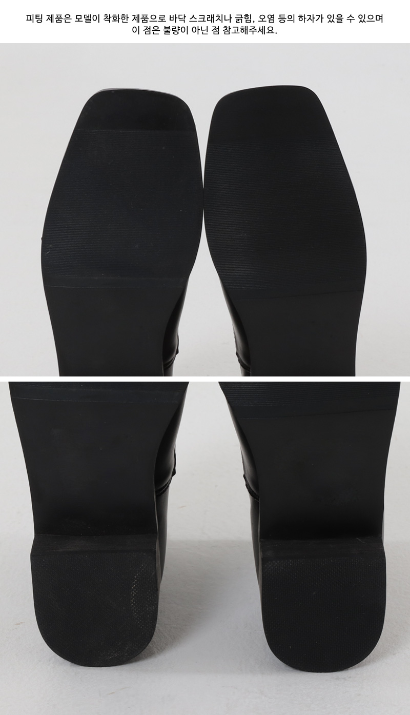 Margaret Square Chelsea Boots