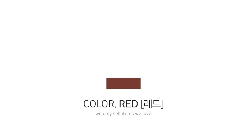 Easy golden nb red